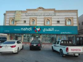 laali Al Hamra Furnished Units (Families only)