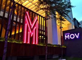 吉隆坡MOV酒店