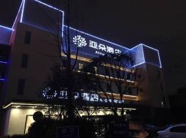 Atour Hotel Shanghai Hongqiao Exhibition, Şanghay (Qibao yakınında)