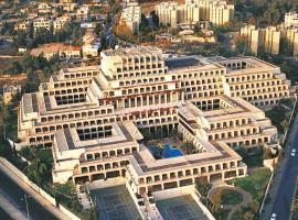 Dan Jerusalem Hotel, Иерусалим (рядом с городом Newe Ya'aqov)