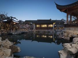 The Yihe Garden, Nanjing