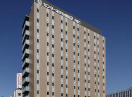 Center Hotel Narita2 R51