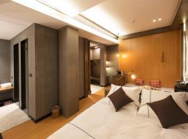 An Ruo Hotel, Huangshan (Shendu yakınında)