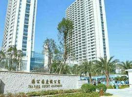Huizhou Xunliao Bay Sea Park Holiday Apartment