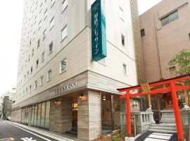 東京金沙町酒店