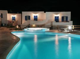 Amorgion Hotel, Катапола (рядом с городом Аморгос)