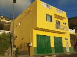 LAS INDIAS 126, Фуэнкальенте-де-ла-Пальма (рядом с городом Los Quemados)