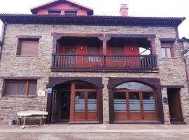 Hotel Rural La Robla, Figueruela de Arriba (рядом с городом Valparaíso)