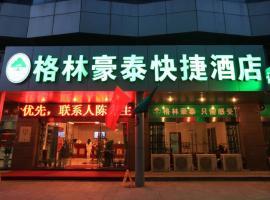 GreenTree Inn Jiangsu Taizhou XingHua Middle Yingwu Road Express Hotel, Xinghua (Beisongzhuang yakınında)