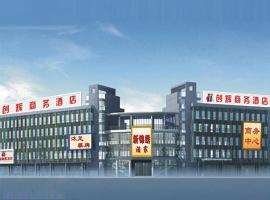 Chuanghui Business Hotel, Guangzhou (Lianhe yakınında)