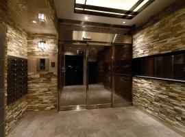 梅梅西麥特公寓式酒店