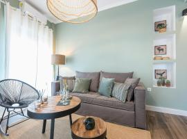 """SunBow Olive""- Boutique Apartment in Dowtown Athens"