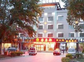 Golmud Fenghe Inn