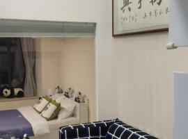 Yeju Manshenghuo Apartment Shanghai Lake Yard, Şanghay (Nanxiang yakınında)