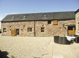 The Grange Holiday Cottage, Foxt