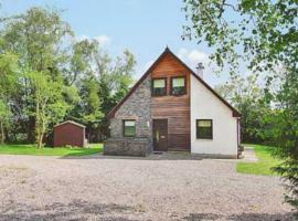 Greystonelea Lodge, Драймен (рядом с городом Gartocharn)