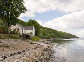 Artillgan Cottage, Polloch