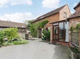 Middle Lodge, Брансфорд (рядом с городом Malvern Link)