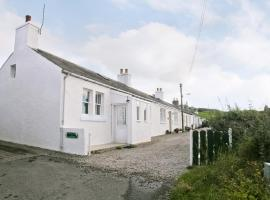 Seaview Cottage, Dunure