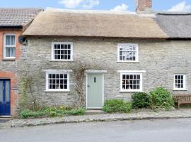 Chestnut Cottage, Puncknowle (рядом с городом Long Bredy)