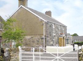 Gwyndy, Llandwrog (рядом с городом Groeslon)