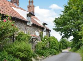 The Shepherds, Little Walsingham (рядом с городом Wighton)