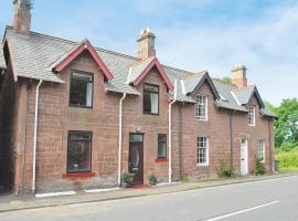 Clayron Cottage, Dunbar (рядом с городом Cockburnspath)
