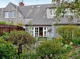 Garden Cottage, Bearsden (рядом с городом Milngavie)