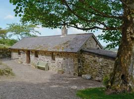 Aelwyd Ucha Lodge, Cwm (рядом с городом Dyserth)
