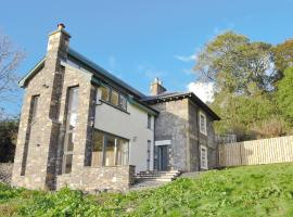 South Lodge, Fountainhall