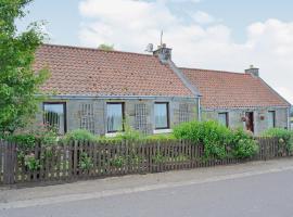 Eliza Cottage, Haddington (рядом с городом Gifford)