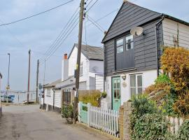 Stoker Loft, West Mersea (рядом с городом Bradwell on Sea)