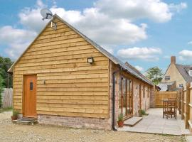 Burmington Barn, Shipston on Stour (рядом с городом Todenham)