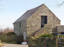 Ty Gwennel, Llanrhwydrys (рядом с городом Llanfechell)