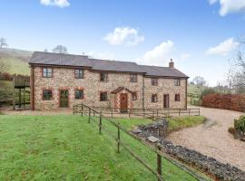 The Mill House, Crewkerne (рядом с городом Thorncombe)