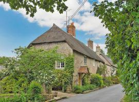 Rose Cottage, Puncknowle (рядом с городом Long Bredy)