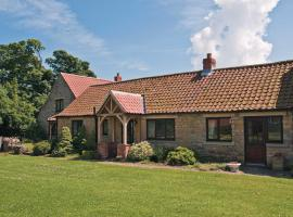 Little Manor Cottage, Allerston (рядом с городом Yedingham)