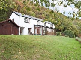 Weir Cottage, Dunsford (рядом с городом Bridford)
