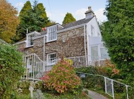 Tabbs Cottage, Пар (рядом с городом Penpillick)