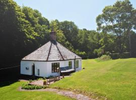 The Roundhouse, Thurloxton (рядом с городом Goathurst)