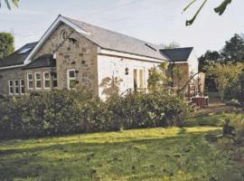 Faws House, Ротбури (рядом с городом Edlingham)