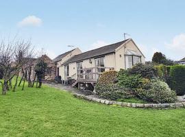 The Cottage, Barlow (рядом с городом Holmesfield)