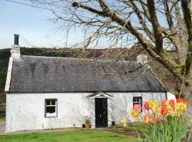 Ivy Cottage, Инвергарри (рядом с городом Kilfinnan)