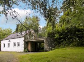 The Barn, Rockcliffe (рядом с городом Boreland of Colvend)