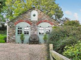 Heligan Cottage, Mevagissey (рядом с городом Saint Ewe)