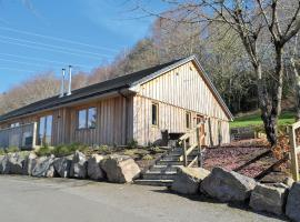 Red Squirrel Cottage, Инвернесс (рядом с городом Bunchrew Station)