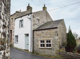 High Hill Cottage, Settle (рядом с городом Giggleswick)