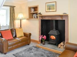 Whirligig Cottage, Armathwaite (рядом с городом Cotehill)