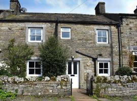 The Cottage, Thwaite