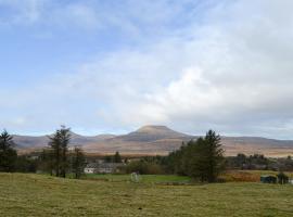 Taigh Morag, Dunvegan (рядом с городом Kilmuir)